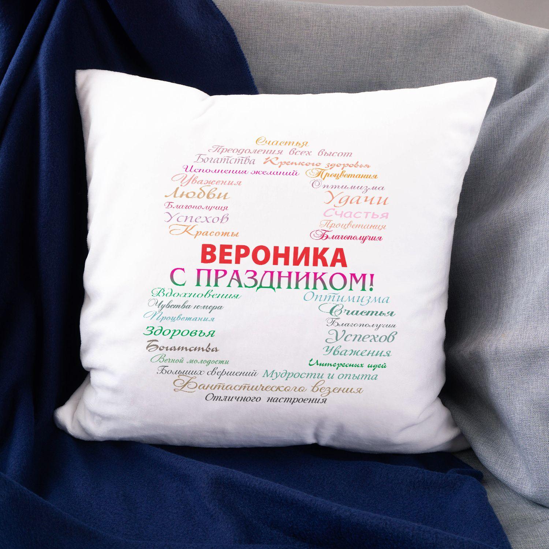 Именная подушка 8 марта на кроватку