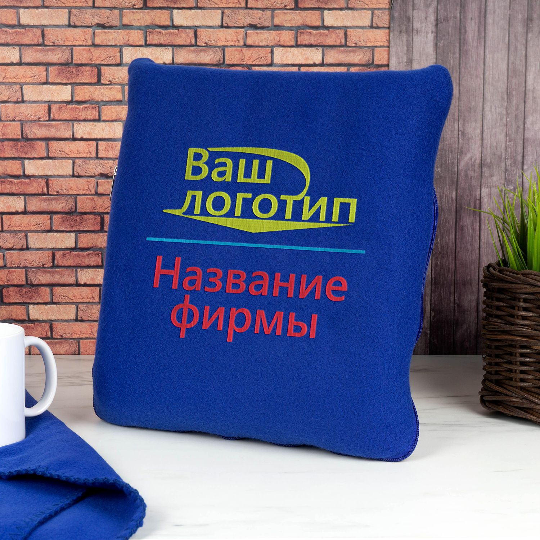 Плед-подушка Корпоративный (синий)