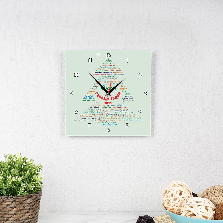 Часы квадро С Новым годом Ёлка именные