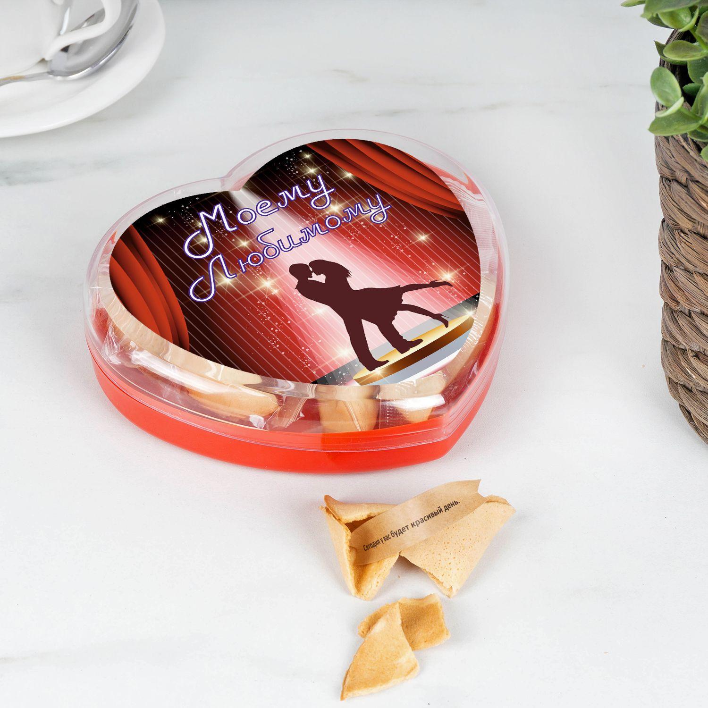 Печенье с предсказаниями Сердце
