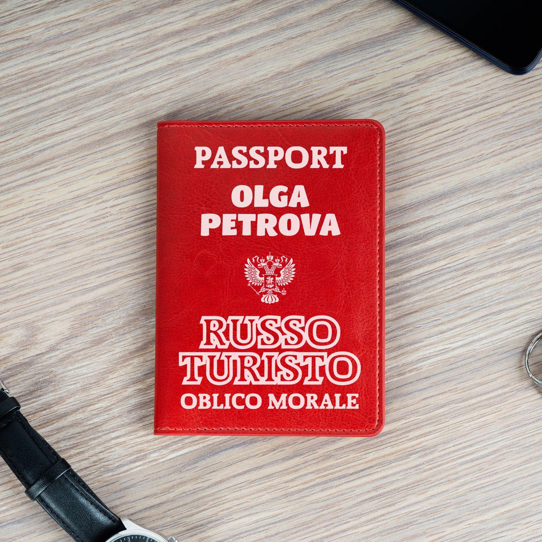 Обложка для паспорта именная RUSSO TURISTO красная