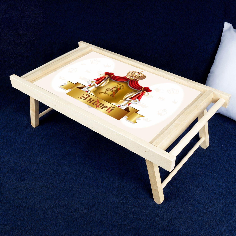 Столик для завтрака в постель *Именной*
