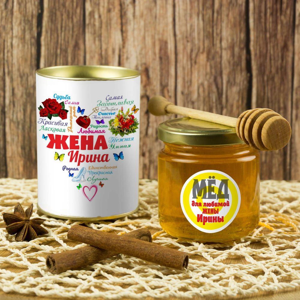 Именной подарочный мед