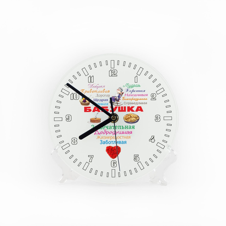Часы «Сердце из слов БАБУШКЕ»