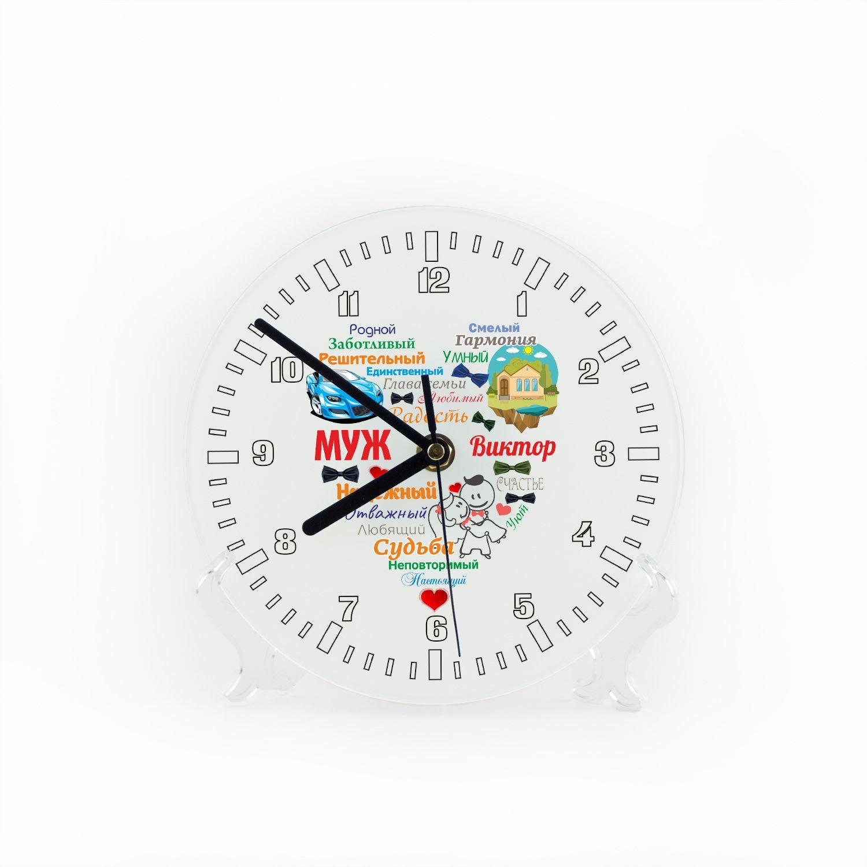 Часы «Сердце из слов МУЖУ»