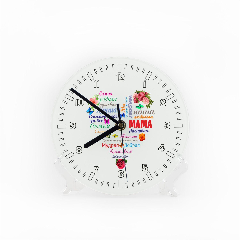 Часы «Сердце из слов МАМЕ»