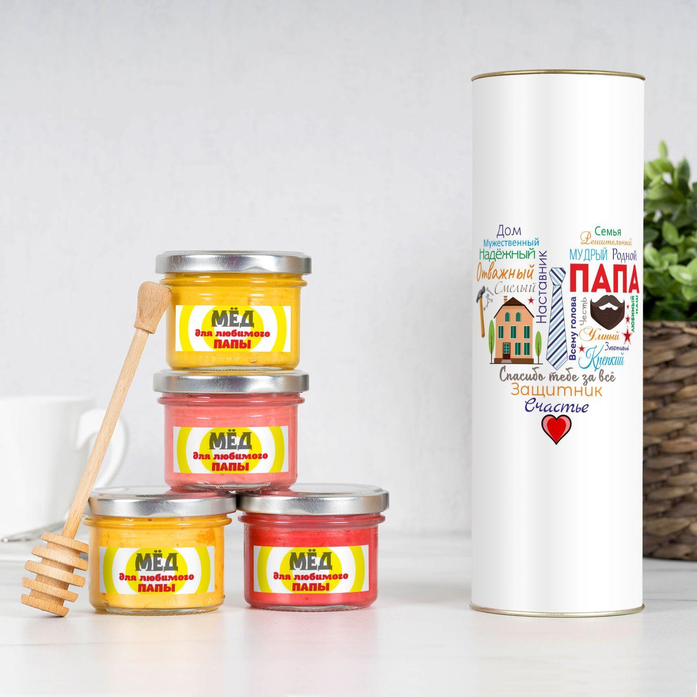 Набор мёда «Сердце из слов ПАПЕ»
