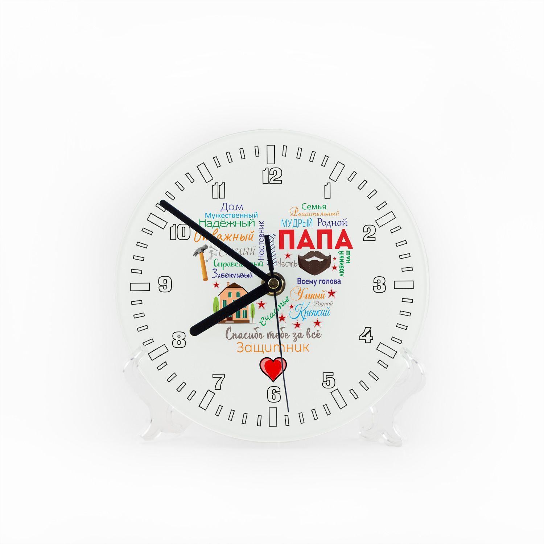 Часы «Сердце из слов ПАПЕ»