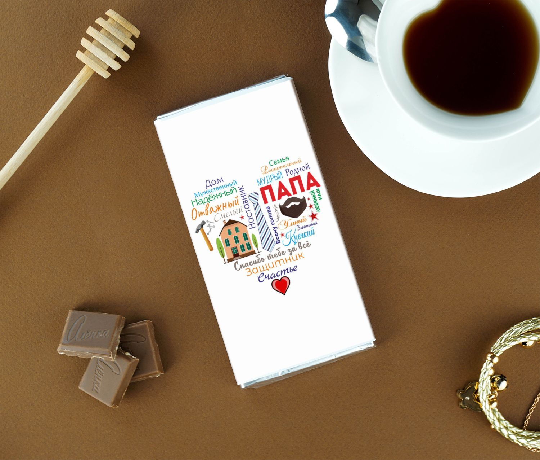 Шоколадка «Сердце из слов ПАПЕ»