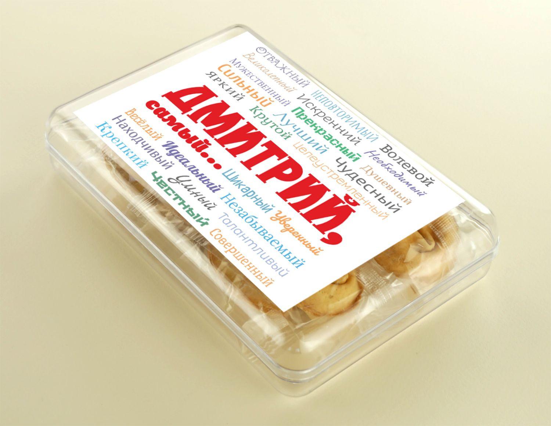 Печенье с предсказаниями «Ты самый» 12 шт