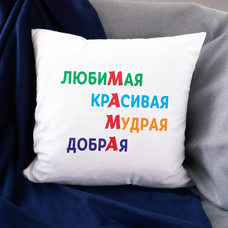 Подушка Маме с любовью