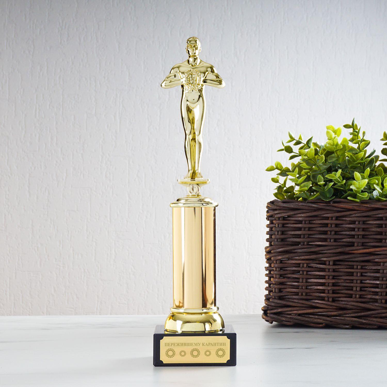 Оскар «Пережившему карантин»