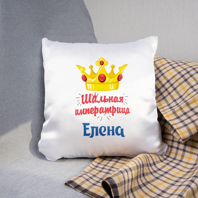 Подушка именная