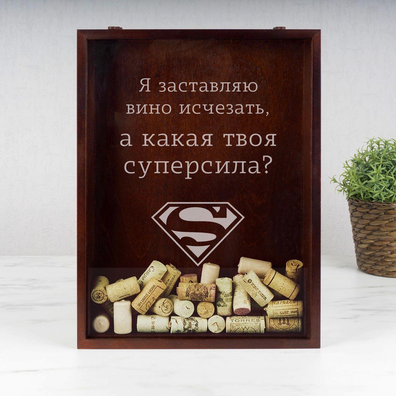 Винная копилка (декор) «Суперсила»