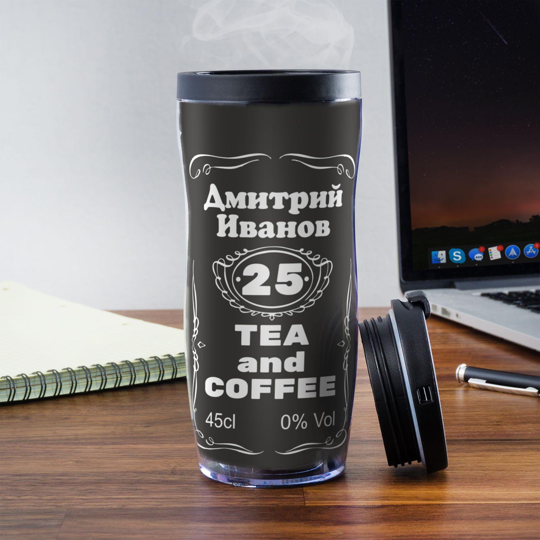 Термостакан TEA and COFFEE